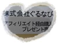 DSCN2272.JPG