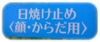 DSCN2325.JPG