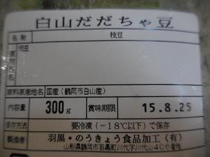 DSCN3017[1].JPG