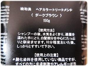 DSCN5348.JPG