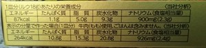 DSC_1355.JPG