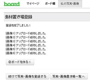 ボード10.jpg