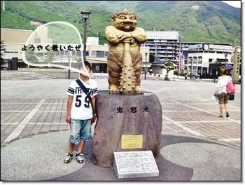 日光江戸村SANY0404-20120804-093332.jpg