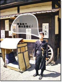 日光江戸村SANY0411-20120804-103238.jpg