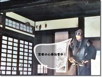 日光江戸村SANY0419-20120804-104028.jpg