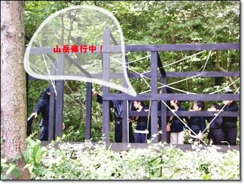 日光江戸村SANY0429-20120804-110031.jpg