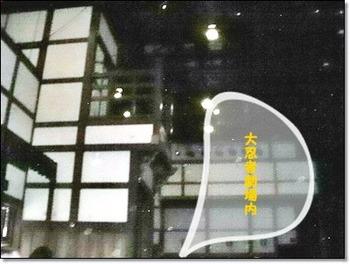 日光江戸村SANY0448-20120804-115024.jpg