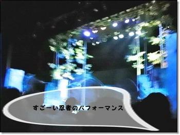日光江戸村SANY0450-20120804-121827.jpg