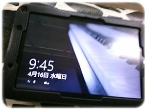 KIMG0067.JPG