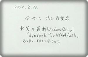 2014_02_13_120218_Result (2).jpg