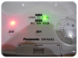 DSCN1661.JPG