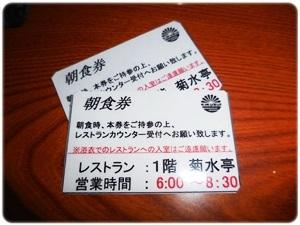DSCN4184.JPG
