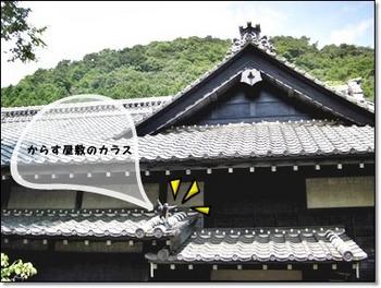 日光江戸村SANY0416-20120804-103701.jpg