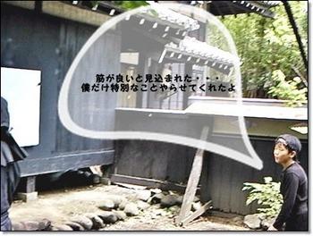 日光江戸村SANY0425-20120804-105555.jpg