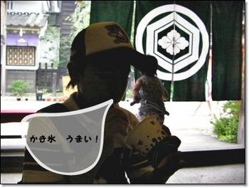 日光江戸村SANY0467-20120804-125420.jpg