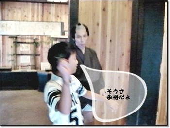 日光江戸村SANY0470-20120804-130939.jpg