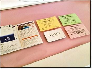 舞浜ユーラシア&ヒルトンKIMG0029-20120602-173304.JPG