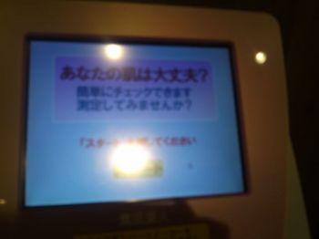 KIMG0275.JPG