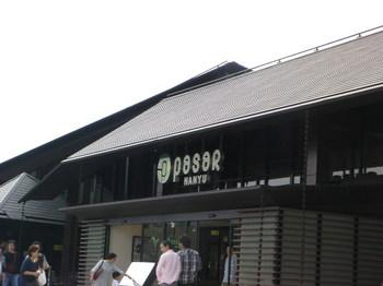 SANY0554.JPG