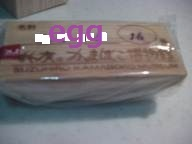 SANY0724_R.JPG