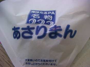 SANY0730.JPG